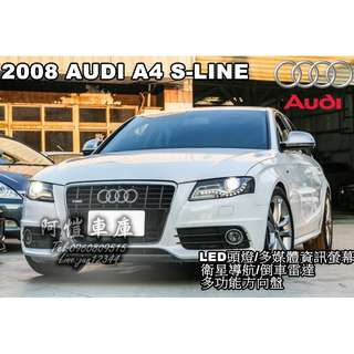 2008 AUDI A4 S-LINE