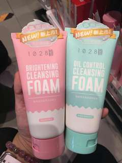1028 cleansing foam