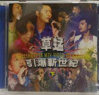 草蜢 mtv VCD, Grasshopper karaoke vcd