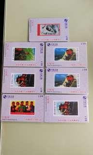文化大革命郵票發行紀念電話卡