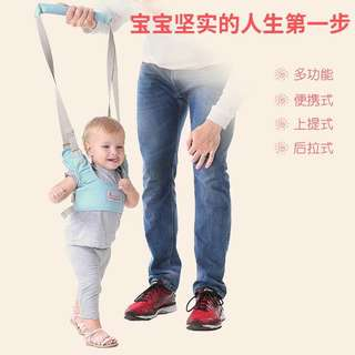 BN baby walker belt / walker assistant