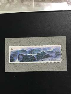China Stamp-1994-18 Miniature Sheet