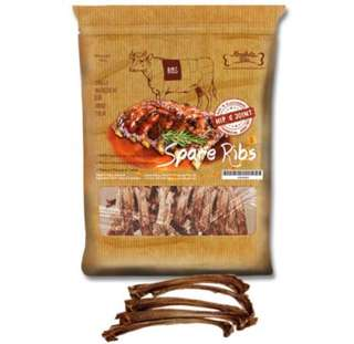 Absolute Bites Air Dried Treats - $25.00 / 5 For $108.00