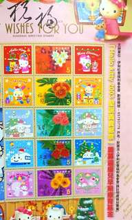 Hello Kitty 2003年聖誕義賣郵票