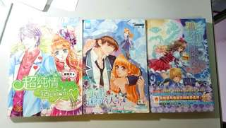 小说 Novels used but still new