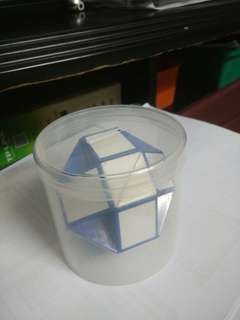 Creative transformable cube