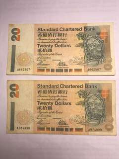 1997渣打銀行20元 A版兩張流通品 $55包郵