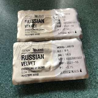 Olens Russian velvet