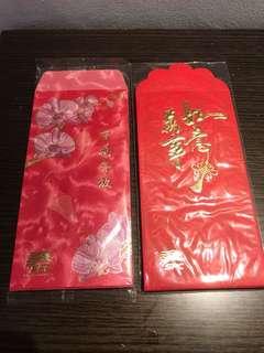 🚚 SPC Red Packets Hong Bao Ang Pow (2 Packs)