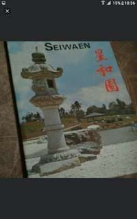Vintage old books  Japanese garden (jurong)  Published in 1973  Seiwaen  Pick up hougang buangkok mrt  Or add $1 for postage