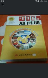 China Book Of Maps   Pick Up Hougang Buangkok Mrt  Or add postage $2