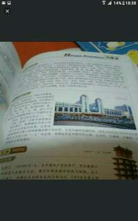 Two books in one  Chinese idioms and similes Pick Up Hougang Buangkok Mrt  Or add $2 postage
