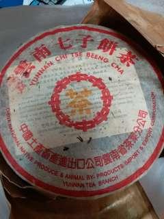 雲南普洱茶葉熟茶熟茶餅375g