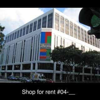 Adelphi peninsula High Street centre peninsula shopping centre shop rent rental retail