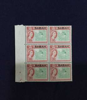 1964 Sabah 10cents  North Borneo Stamps Overprinted with 'Sabah' Block of Six
