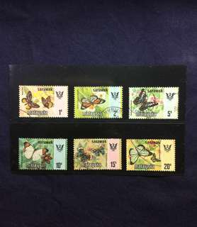 1977 Sarawak State Butterflies Series (Used) By Harrison