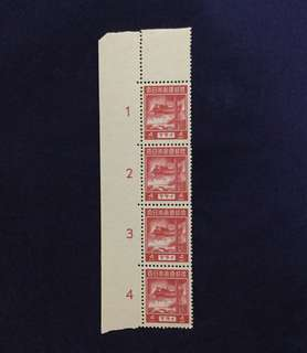 1943 Japanese Occupation Pictorial Issue 4c Strip of Four with Row Numbers on Border U.M