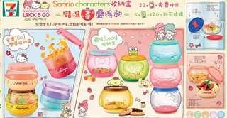 Sanrio Character 收納盒