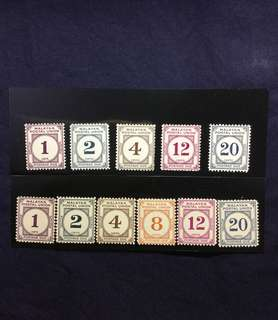 1964 & 1965 MPU-Malayan Postal Union Postage Dues (MNH) Perf 12 1/2 & Perf 12 Lot of 11 Values Complete UM