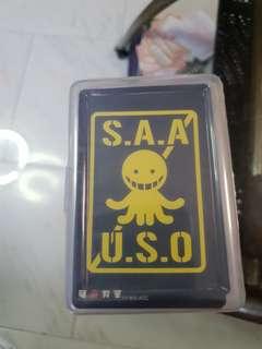 S.A.A U.S.O