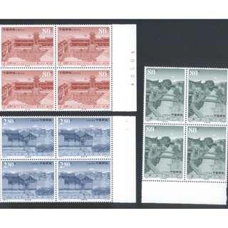 2002-9 丽江古城邮票方连