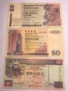 渣打匯豐中銀50元各一 流通品 $165包郵