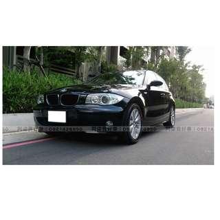 2006年-BMW-120i『輕鬆低月付』怎麼輕鬆貸.讓我來幫你!