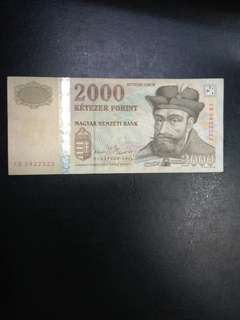 Hungary 2000 forint 2004 issue