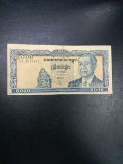 Cambodia 5000 riels 1998 issue