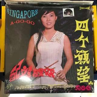 Various – Singapore A-Go-Go RSD Vinyl