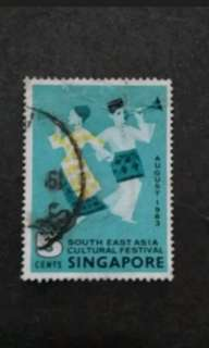 Singapore 1963 South East Asia Cultural Festival Single Issued - 1v Used Stamps