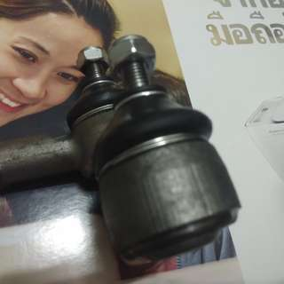 Proton perdana Tie Rod End