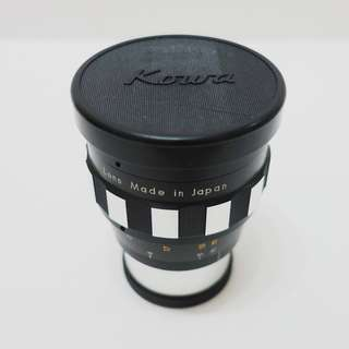 Kowa Prominar 16S 2x Anamorphic Lens with Case