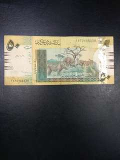Sudan 50 pounds 2006 issue