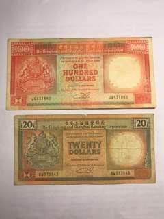 面值160 1988-1991舊匯豐20及100 $200包郵 流通品