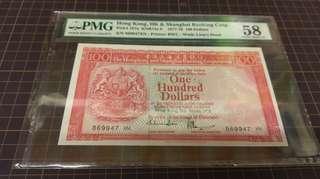 匯豐銀行 1978 紙膽 100元 壹百圓