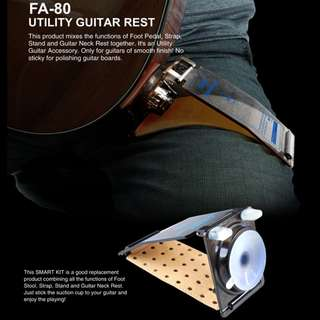 Flanger Guitar Rest