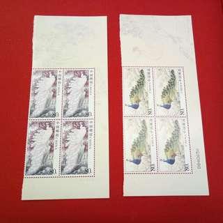 2004-6 孔雀 邮票 右上直角边 厂铭/方联邮票