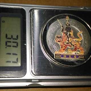高雄玉皇宮鍍銀幣,鍍銀幣,鍍銀章,銀幣,收藏錢幣,錢幣,紀念幣,幣~高雄市玉皇宮鍍銀幣(張天師)(道光照萬民)