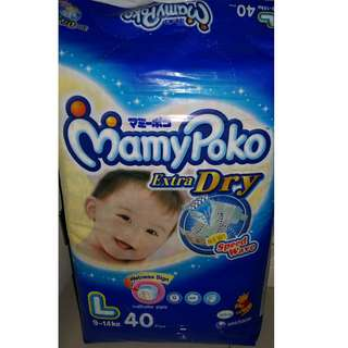 Mamy Poko Pampers