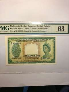 1953 Malaya & British Borneo QEII $5 PMG 63 Original Choice UNC