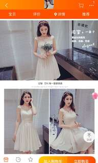 Bridesmaid dress / dinner dress