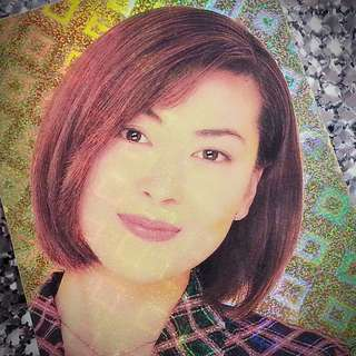 中山美穗 Miho Nakayama 絕版 Yes Card Yes咭 Yes卡 閃咭 閃卡 閃Card J0121