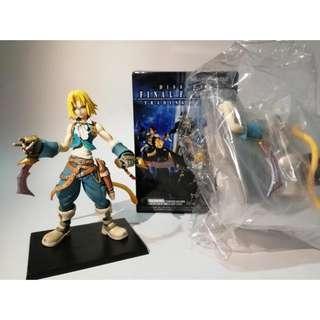 Zidane Tribal Dissidia Final Fantasy Trading Arts Vol 1