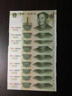 🐲unique low number 🐉1999 china  yi yuan (GEM UNC)