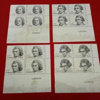 2010-19 外国音乐家 方连邮票