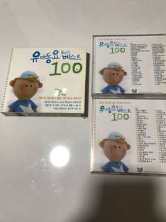 Baby/ Kids' Korean CDs