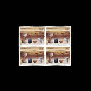 2005-24《城头山遗址》特种邮票 四方连