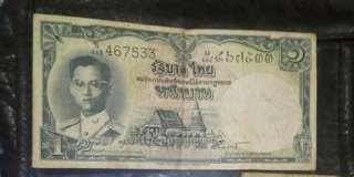 DUIT LAMA THAILAND