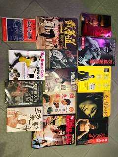 Bruce lee book and magazines